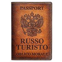 """Обложка на паспорт """"RUSSO TURISTO"""""""